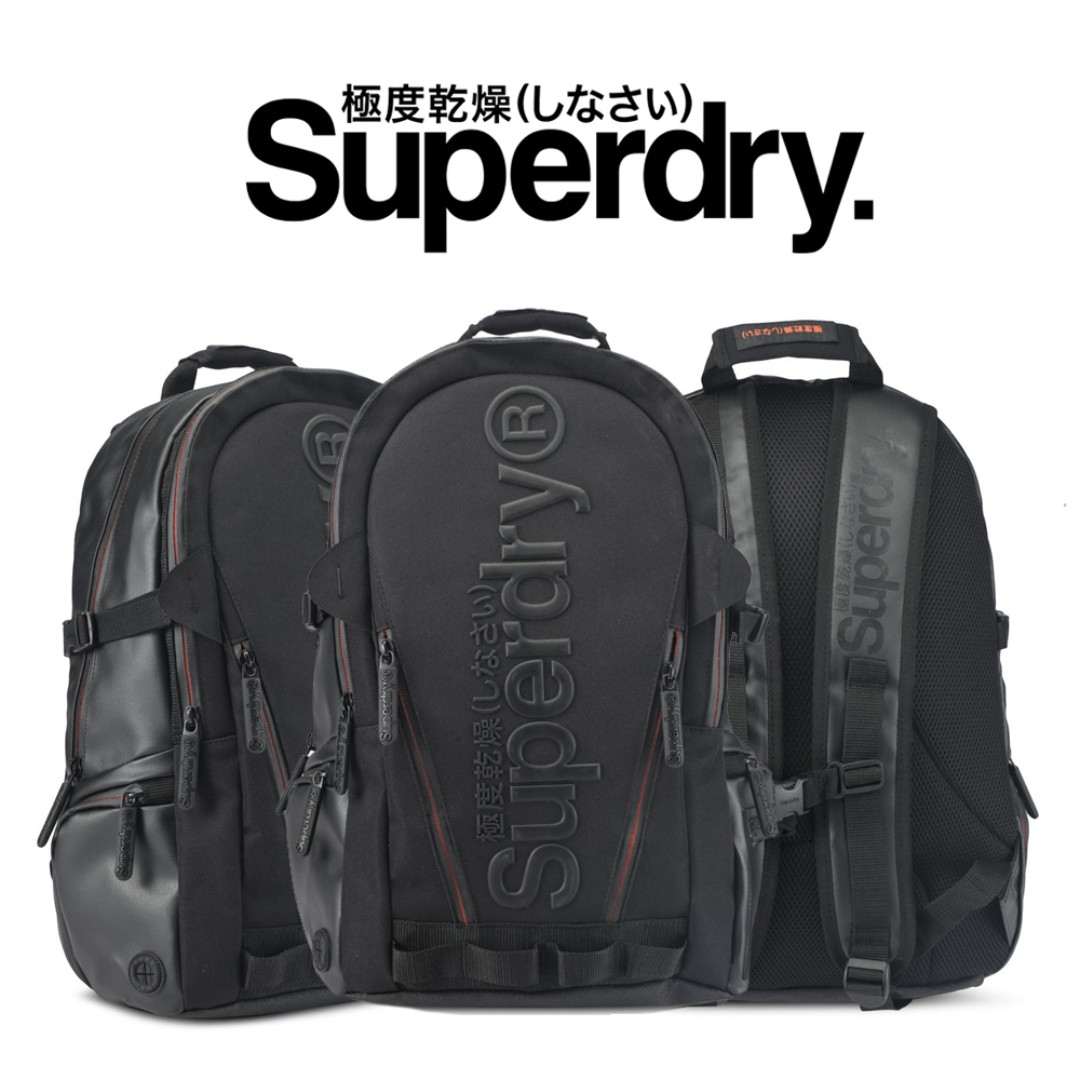 Superdry Buff Tarp Backpack 100 Authentic 1528788661 C11c9f820 (1)